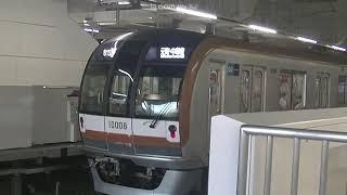 東京メトロ10108F 各停元町・中華街行 西武線所沢入換~発車