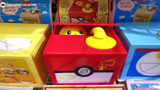 Cute Coin Bank in Japan
