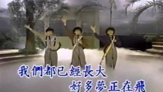 小虎队 红蜻蜓(现场版)