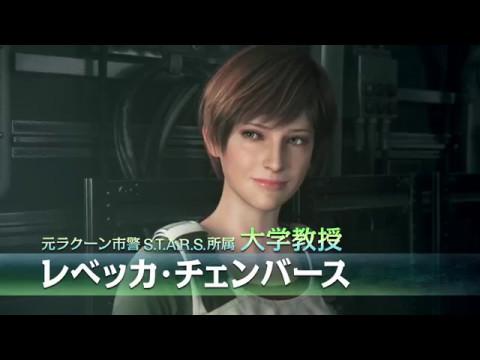 Resident Evil Vendetta new trailer