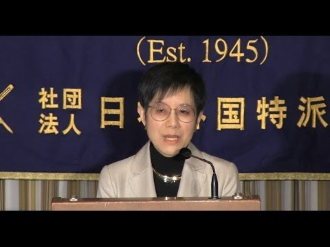 """Michiko Hasegawa: What is """"Proactive Pacifism""""? A ..."""