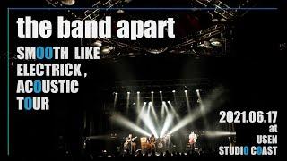 the band apart LIVE at USEN STUDIO COAST 2021.06.17【前編】