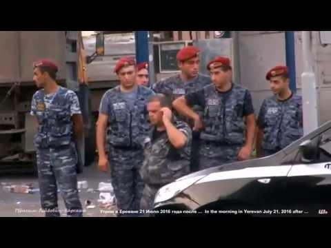 В Ереване полиция разогнала без применения спецсредств толпу желающих накормить боевиков Сасна црер