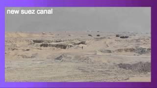أرشيف قناة السويس الجديدة: مشهد عام للحفر فى 16سبتمبر2014