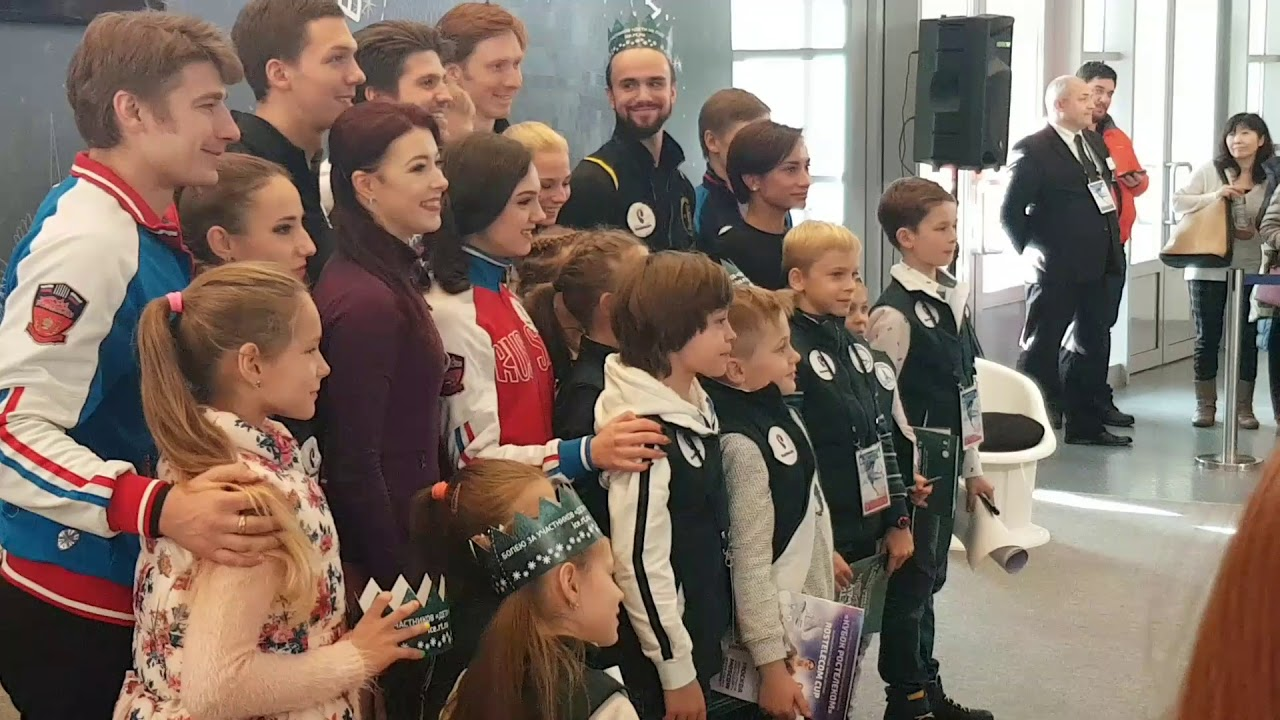 Rostelecom Cup 2017 meeting with little fans