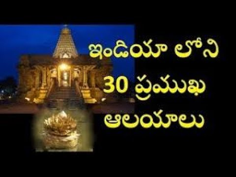 Top Mysterious Temples of India/Top 30 Famous Temples Of India/Biggest Mysterious Temples of india