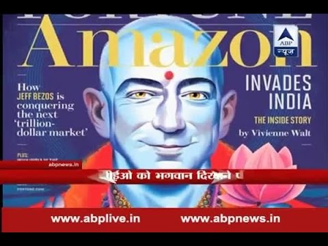 Fortune magazine cover of Amazon CEO resembles to Hindu god; turmoil among Indians in US
