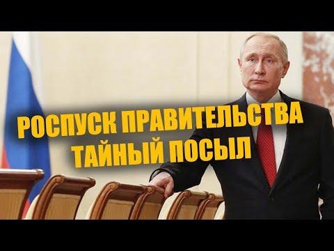 """""""Нулевой этап"""": в послании Путина нашли скрытый смысл."""