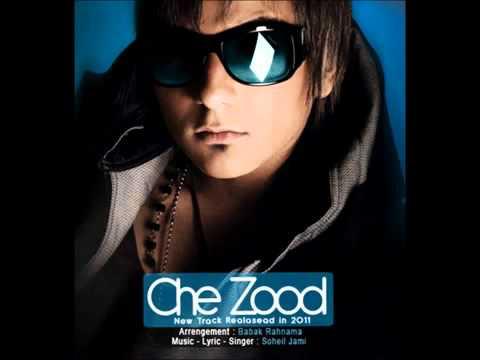 Soheil Jami - Che Zood [ HQ 2011 ]