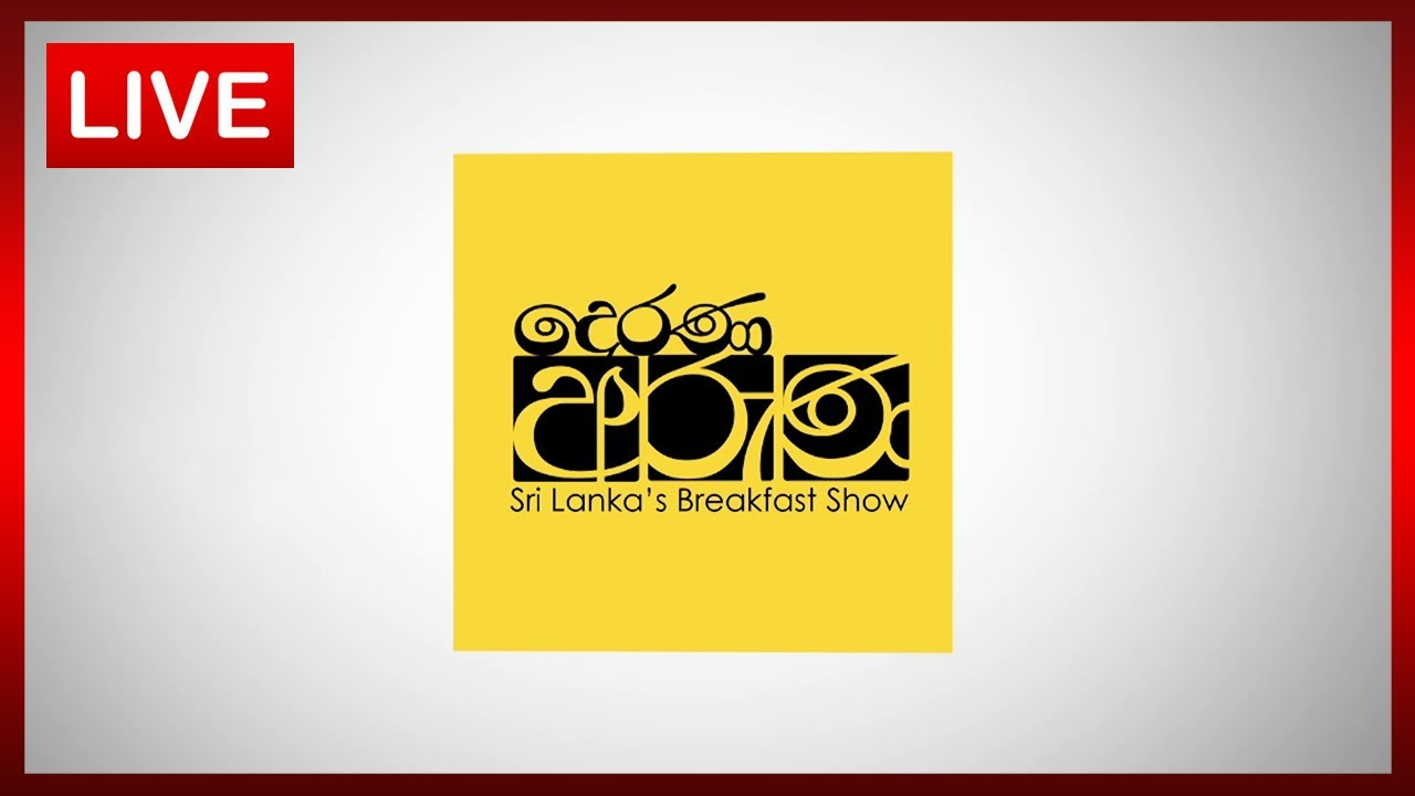 Download දෙරණ අරුණ   Sri Lanka's Breakfast Show 🔴LIVE from Studio 24 in Colombo