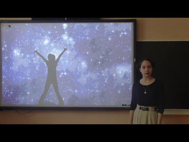 Изображение предпросмотра прочтения – АнастасияЮфрикова читает произведение «Послушайте! (Послушайте! Ведь, если звезды зажигают…)» В.В.Маяковского