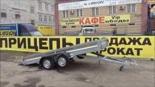Прицеп двухосный грузовой для легковых автомобилей AvtoS AF38NB(, 2013-10-08T00:36:50.000Z)