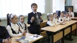 2в класс 44 школа Курск - Урок мужества