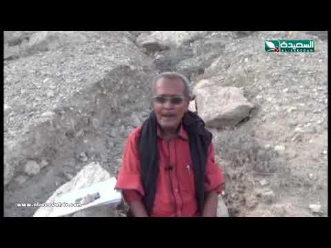 تقرير : قصص عجيبة في جبل فرعون في أبين (17-8-2018)