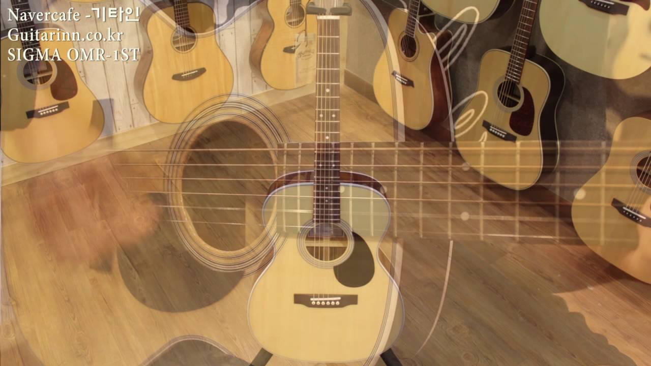 sigma omr 1st solid top acoustic guitar sound youtube. Black Bedroom Furniture Sets. Home Design Ideas