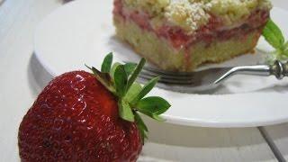 Обсыпной клубничный пирог. Рецепт тертого пирога. Песочный пирог с клубникой.Песочное тесто