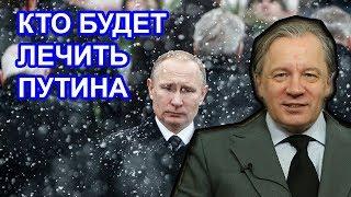 Диагноз Путина. Аарне Веедла