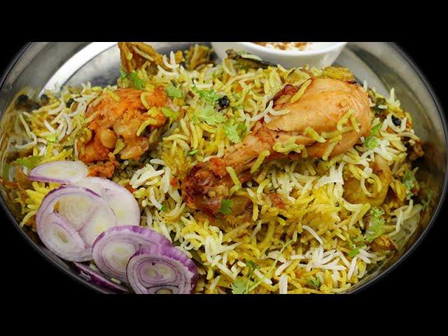 झटपट चिकन बिरयानी कुकर में | Bachelors Recipe - Chicken biryani in Cooker | Easy Chicken Biryani