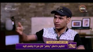 هارب من «داعش»: التنظيم يعطي 100 ألف دولار لمن يُسافر للقتال في سوريا