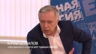 Юрий Шувалов о системе диспансеризации