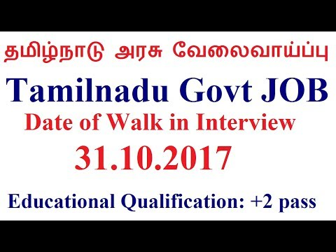 Tamilnadu Govt Job OCT 2017  walk in interview 31.10.2017 in Tamil | Velaivaipu seithigal