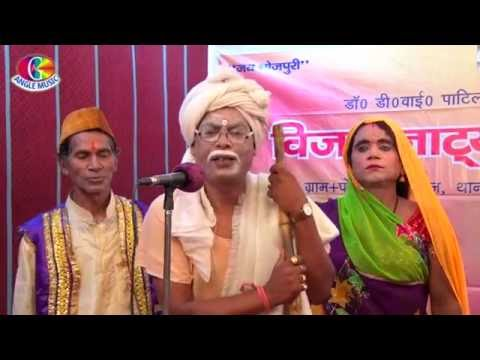 भिखारी ठाकुर जी कृत भोजपुरी नाटक ( गब्बर घी चोर  ) Gabbar Gh  Chor # PART 2