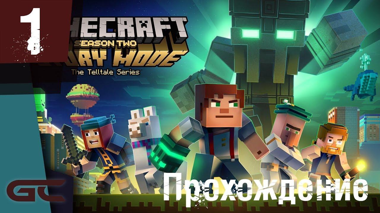 Скачать Minecraft Story Mode торрент Episode 8