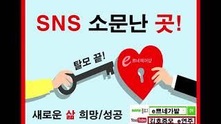 광주 김호증모 가발 두피관리 마끼라