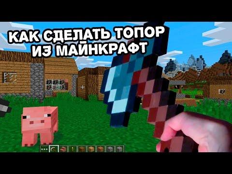 Факел Minecraft Wiki 52