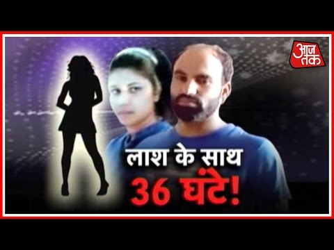 Vardaat: Man And Lover KIlls Wife, Stuff Body In Bed Box For 36 hours