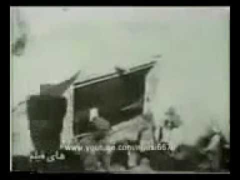 Download Madina Munawara in 1938 video 74 years old Madina Munawara