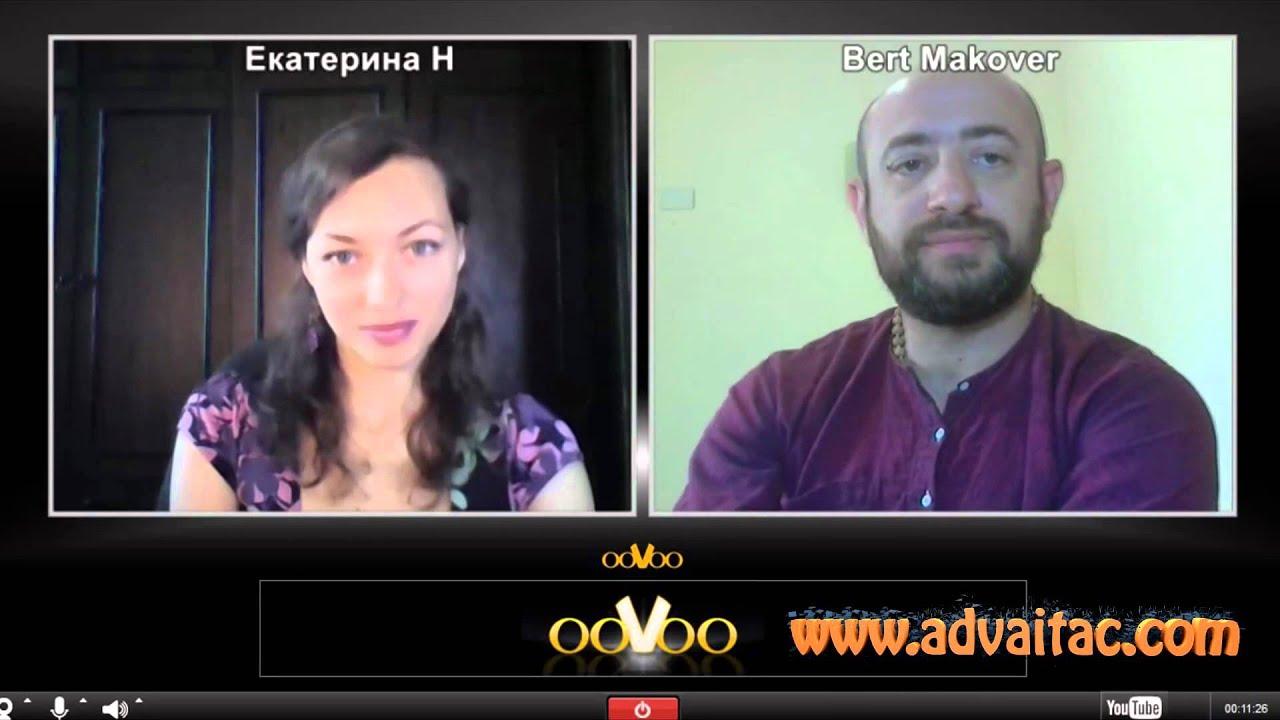 Видео астрология о россии