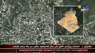 أمن : تدمير ثلاث مخابئ بكل من البويرة و تيزي وزو