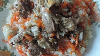 Рецепт приготовления узбекского плова. Блюдо Восточной кухни.