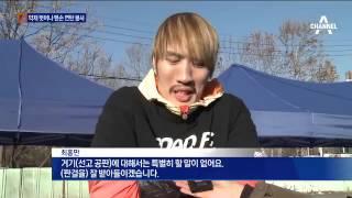 연탄 봉사…유죄 판결…냉온탕 오간 '골리앗'