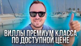 Виллы премиум класса по доступной цене Карпаз Марина на Кипре