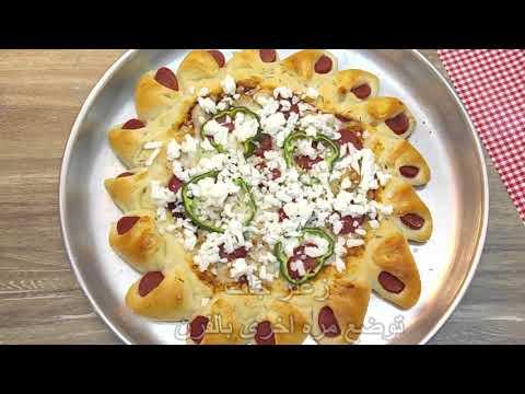 صورة  طريقة عمل البيتزا فيديو  البيتزا (صلصه البيتزا وعجينه البيتزا وكيفيه تشكيل اشكال  للبيتزا) / أكلاتي مع آلاء الجبالي طريقة عمل البيتزا بالفراخ من يوتيوب