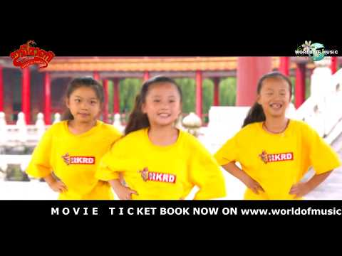 Ittymaani Made In China Malayalam Movie   Official Video Song   Mohanlal   4 Musics   M G Sreekumar