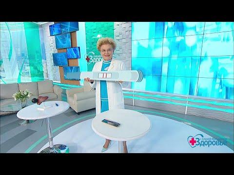 Тест на беременность - и для мужчин. Здоровье. 28.04.2019