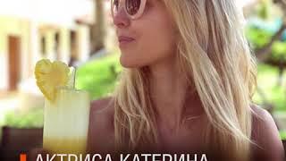 Украинские звезды на каникулах
