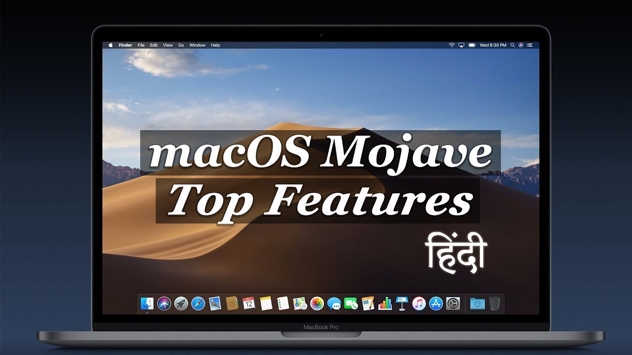 macOS Mojave Top Features in Hindi