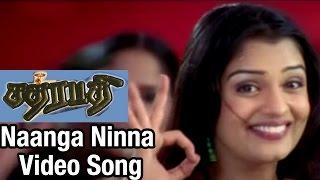 Naanga Ninna Video Song   Chatrapathi Tamil Movie   SarathKumar   Nikita   SA Rajkumar