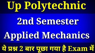 Up Polytechnic 2nd semester applied mechanics most important Questions in Hindi