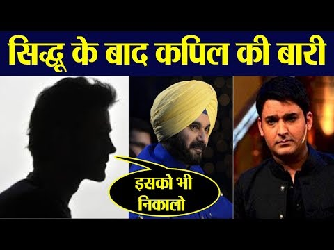Kapil Sharma fans get angry for support Navjot Singh Sidhu; Check Out | FilmiBeat