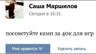 Мощный игровой ПК за 40 000 рублей(, 2015-07-28T19:04:50.000Z)