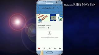 Ask to do subscribe video | do subscribe knowledge from RP YouTube channel and press bell icon