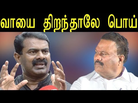 tamil news | seeman speech about tn minister dundigal srinivasan | seeman | admk | redpix