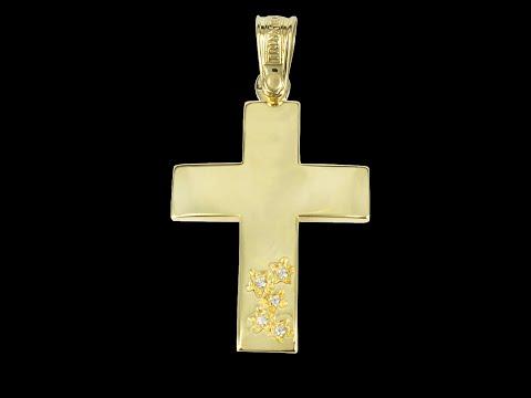 Σταυρός Βάπτισης 14Κ Κίτρινο Χρυσό ΤΡΙΑΝΤΟΣ Γυναικείος ST1453