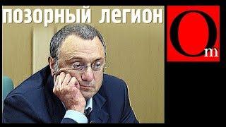 Россия опозорилась перед Францией