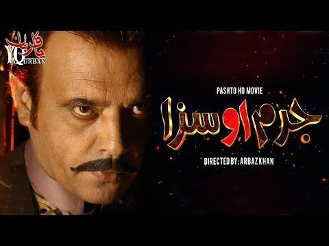 Jahangir Khan Pashto New HD Film 2017 Jurm Ao Saza 1st Teaser Arbaz Khan Pashto HD Film Jurm Ao Saza